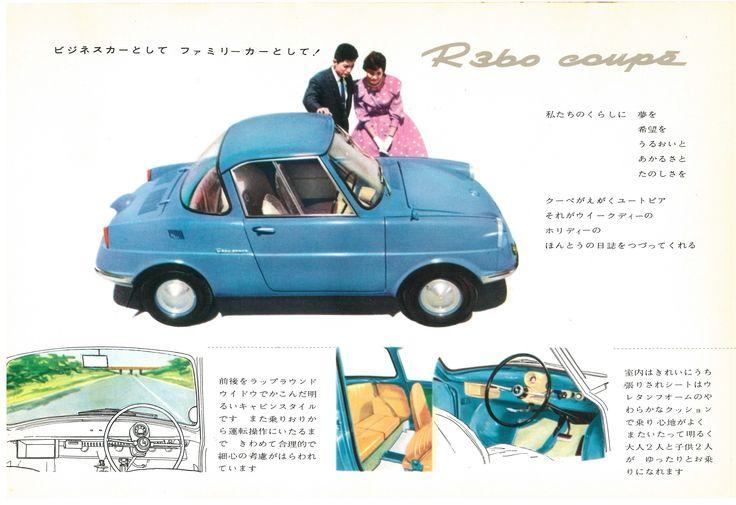 Mazda R360 Coupé brochure