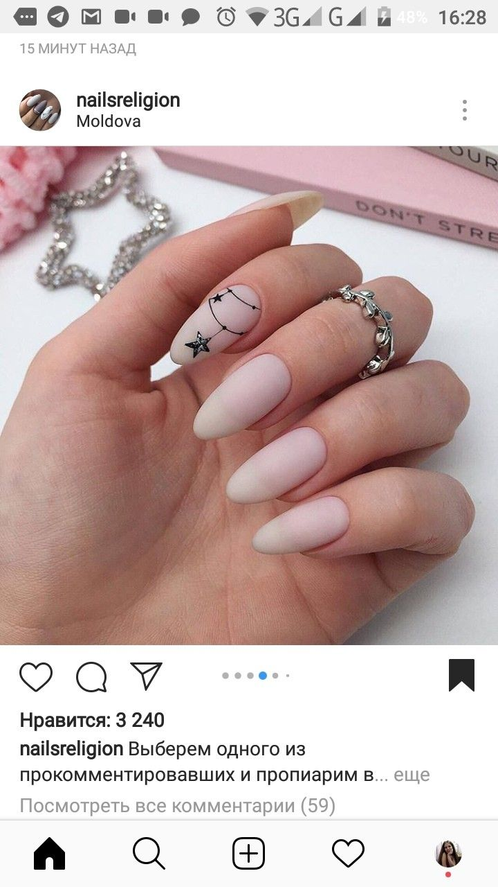 Manikyur Nails Art Nailsart Rozovyj Zvezdochki Mindal Matovyj
