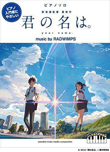 Piano Solo Beginner Your Name Kimi no Na wa RADWIMPS Anime Sheet Music