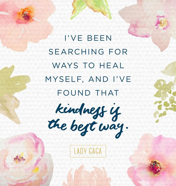 I have been searching for ways to heal myself quote by Lady Gaga