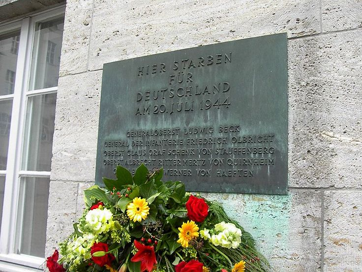 This is the memorial to the German military resistance on the Bendler Block, in Berlin.  This is the exact site where Colonel Claus Stauffenberg and his fellow Valkyrie conspirators were executed during the evening of 07/20/44 after the plot to assassinate Hitler failed.  They were shot by a firing squad against this wall which was illuminated by car headlights.