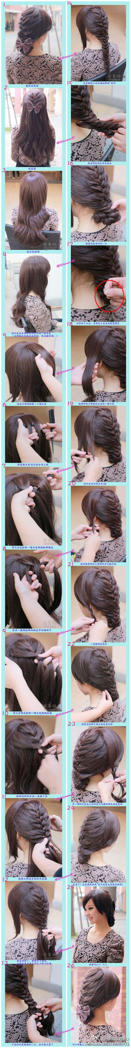 Korean aesthetic DIY braided hair plate made of high-definition picture tutorial Detailed ~ ~ ~ sweet, lady Fan ~ ~ ~ long hair sister paper must learn it ha ~ ~ ~ personal supercomputer like this ~ ~ ~~