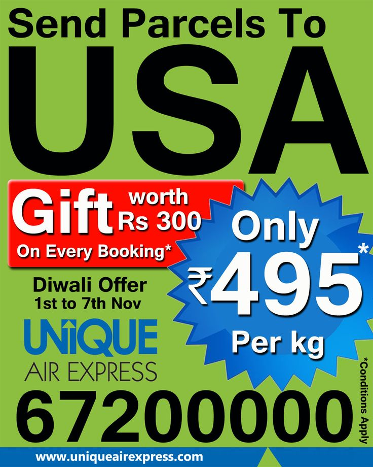 SEND DIWALI FARAL SWEETS TO YOUR LOVED ONES ! Send Diwali