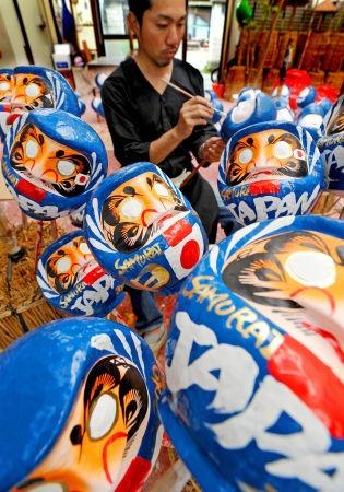 samurai blue daruma - world cup soccer japan