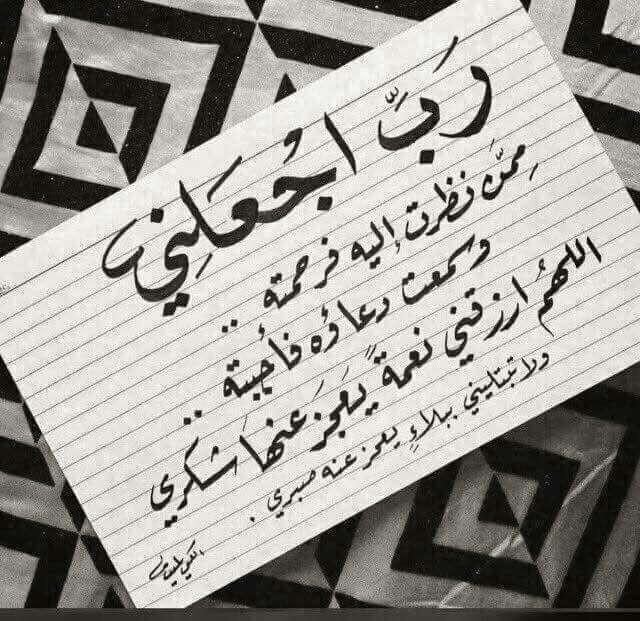 آمين يارب العالمين Islamic Phrases Good Morning Arabic Quran Quotes Verses