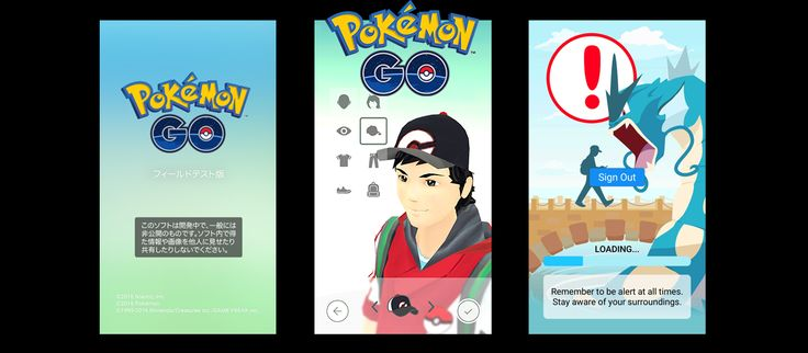 Check out the Pokemon GO Beta Test in Japan