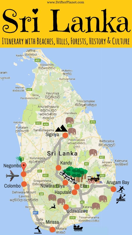 Sri Lanka itinerary – Explore Sri Lanka in a Month (or so). This itinerary has everything - a little bit of everything – mountains, forests, beaches, history, culture and most importantly, adventure.
