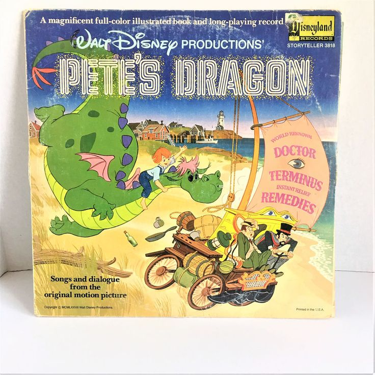 Walt Disneys Production Petes Dragon 1977 Vinyl Record 33RMP Storyteller 3818 #ClassicalFairyTaleStoryStorytelling