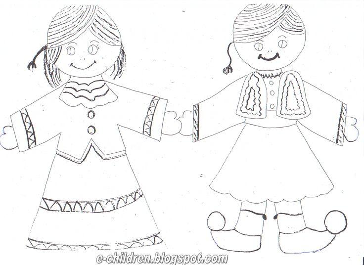 Los Niños: ΚΑΤΑΣΚΕΥΕΣ 25ης Μαρτίου 1 : Τσολιάδες & Ελληνοπούλες (Αμαλίες) - με πατρόν