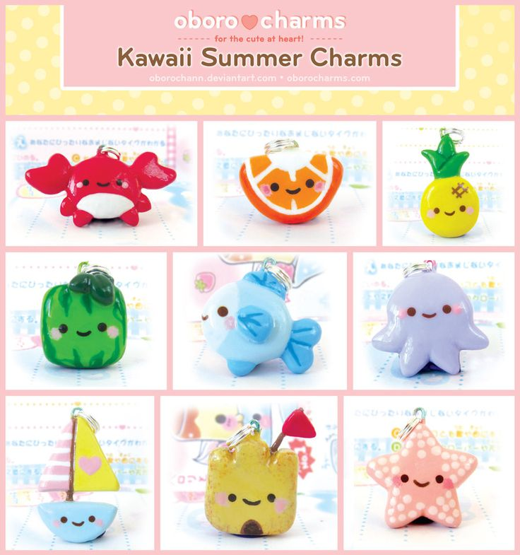 Kawaii Summer Charms by Oborochann.deviantart.com