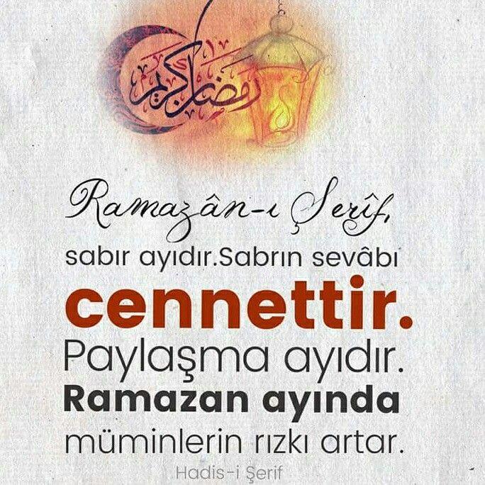 ⏳ #sabır #cennet #paylaşma #yardım #ramazan #mümin #sevap #hayırlıcumalar #islam #müslüman #ilmisuffa