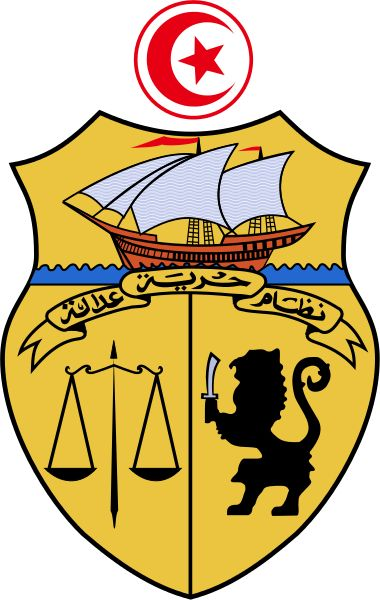 File:Coat of arms of Tunisia.svg