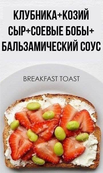 полезные-завтраки2