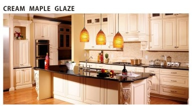 Best 77 Best Images About High Quality Kitchen Cabinets 400 x 300
