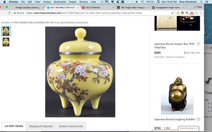 https://www.liveauctioneers.com/item/13822466_531-an-early-20th-century-japanese-meiji-period-cloiso