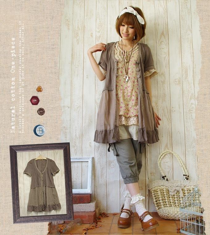 Mori Girl style over elastic cuffed legs