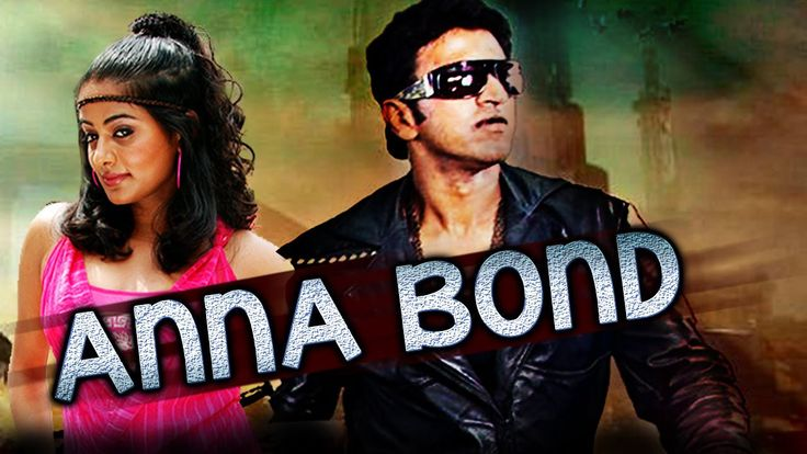 Free Anna Bond (2016) Full Hindi Dubbed Movie | Puneeth Rajkumar, Nidhi Subbaiah, Priyamani Watch Online watch on  https://free123movies.net/free-anna-bond-2016-full-hindi-dubbed-movie-puneeth-rajkumar-nidhi-subbaiah-priyamani-watch-online/