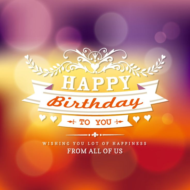 Best 25+ Beautiful birthday wishes ideas on Pinterest Love - birthday greetings download free