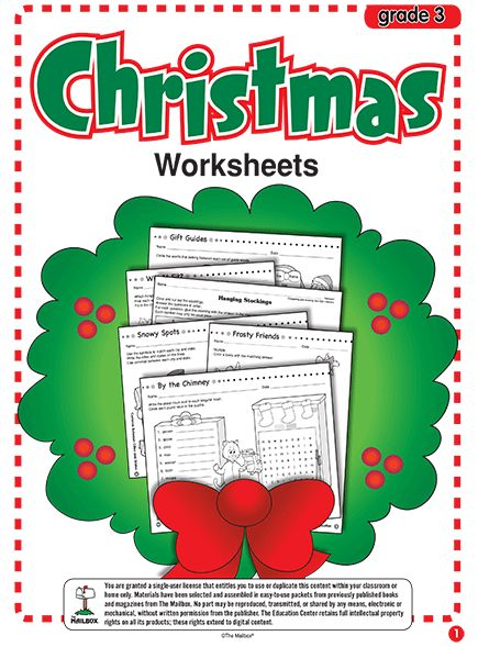 ePacket: Christmas Worksheets (Gr. 3)