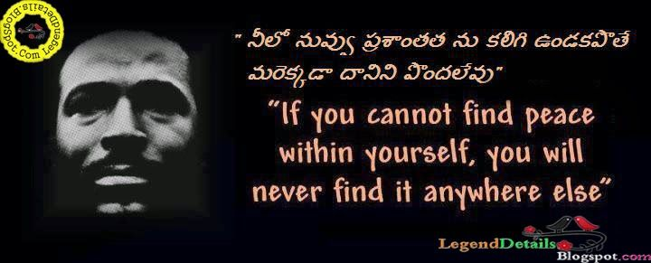 motivational-quotes+in+telugu.jpg 720×291 pixels