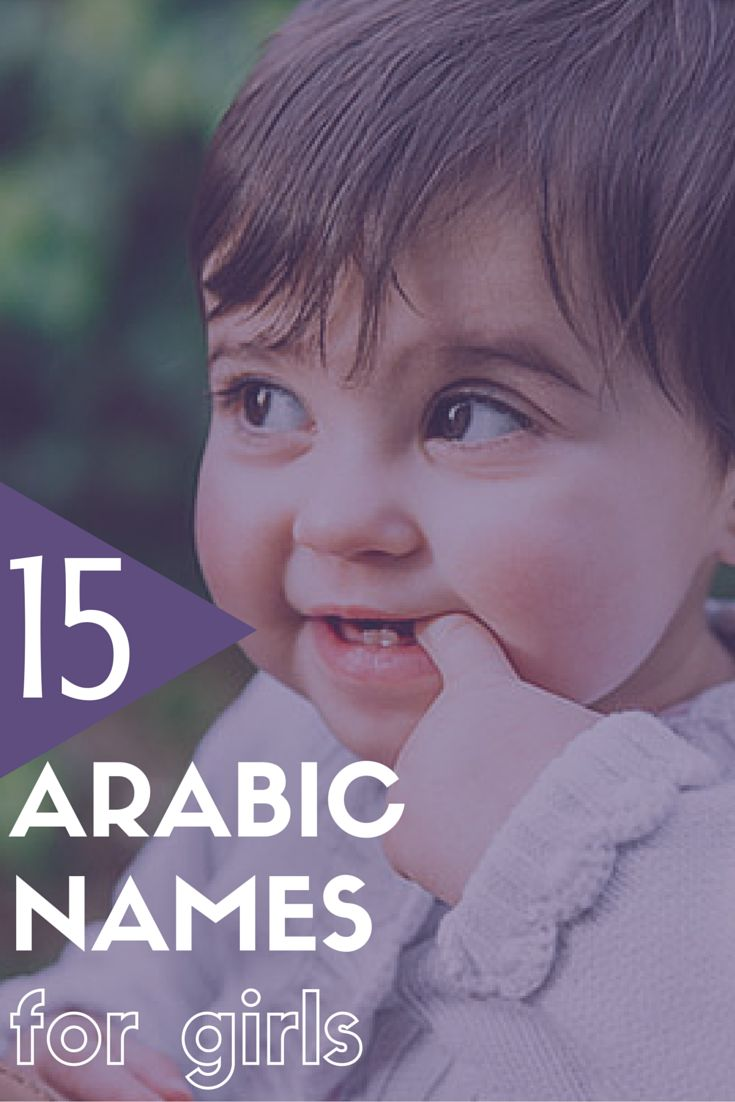 Bookmark this list of Arabic baby girl names. All of these names are pretty; some are so gorgeous, they'll take your breath away. See for yourself. #babynames #whattoexpect | whattoexpect.com