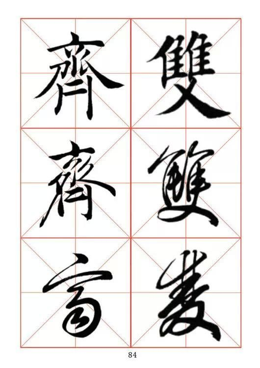 chinese writing style Find great deals on ebay for chinese writing desk shop with confidence.