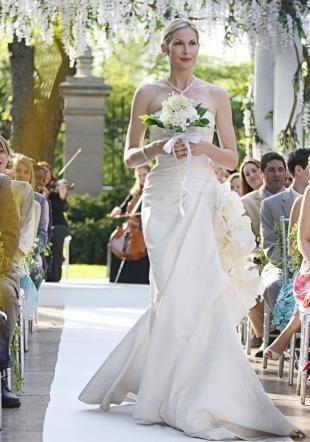 Celebrity weddings of 2018 - msn.com