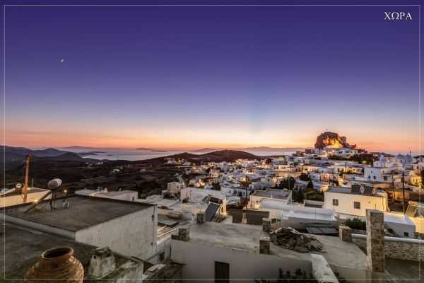 Night coming over Chora