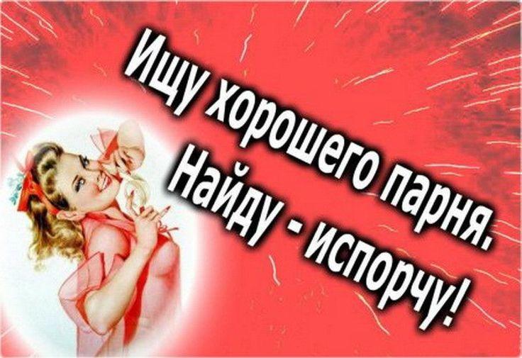 Советские новогодние, картинки с надписями капризная