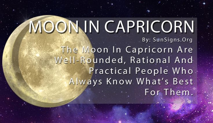 Even though Capricorns are known for being cool and collected, the Moon in Capricorn causes them to have emotional outbursts that they simply have to learn to control. While they are well-rounded individuals, they also want to be revered and respected and put themselves under a lot of pressure because of it.