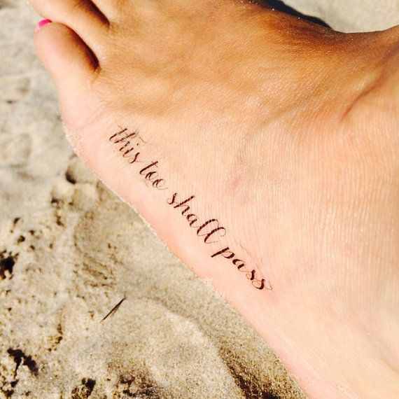 This Too Shall Pass Motivational Tattoo by WhiteRabbitsDesign