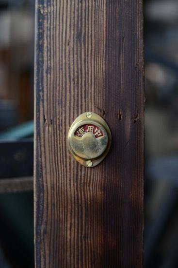 真鍮製 トイレ表示錠 - アンティーク金物と古家具 つむぎ商會