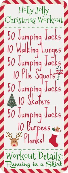 Holly Jolly Christmas Workout!  Exercise for pre and post the holiday. Awesome cardio and strength moves and ideas.  Get healthy and have fun this holiday season! / Running in a Skirt