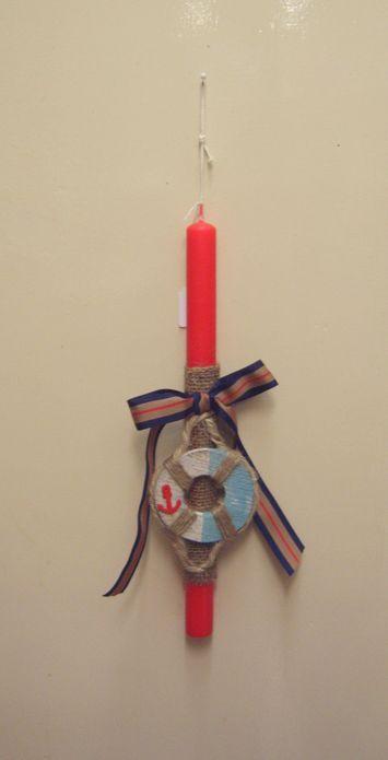 Λαμπάδα σωσίβιο κερί κοκκινο