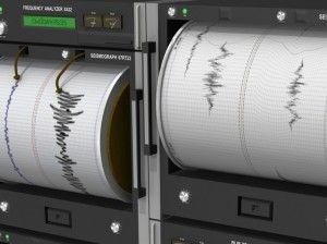 Πάτρα – Τώρα: Ισχυρός σεισμός 4.7 ρίχτερ – Κατεγράφη και νέα σεισμική δόνηση 4.0