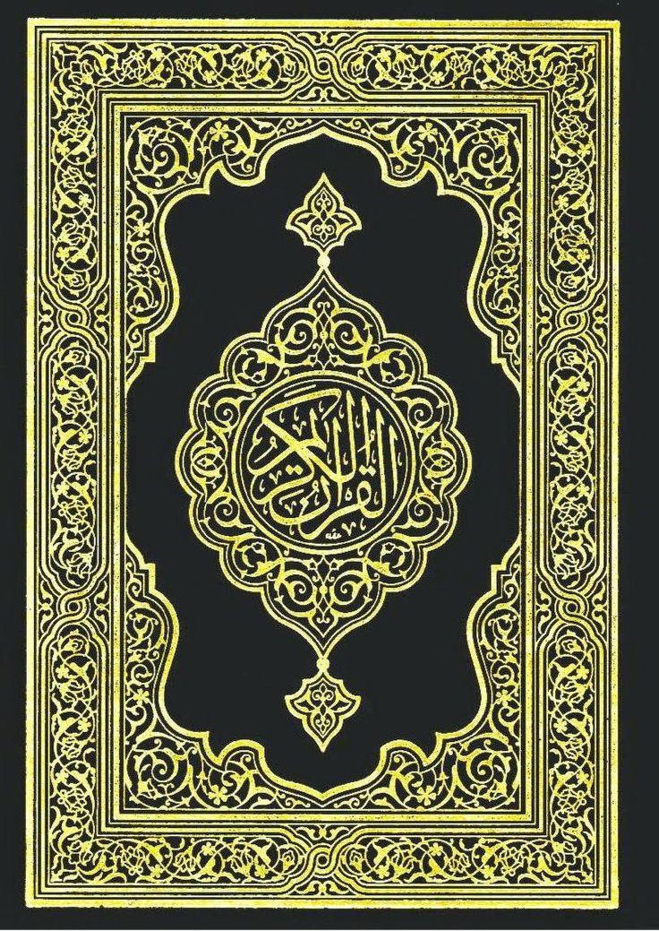 Complete Quran Pak With Urdu Translation Free Download (PDF) - Softchase