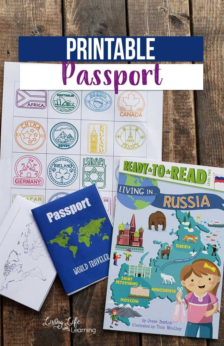 Printable Passport For Kids Read With A Child Passports For Kids