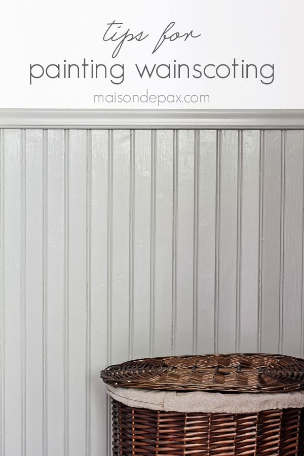 I love this warm gray bead board! Tips for painting wainscoting | maisondepax.com