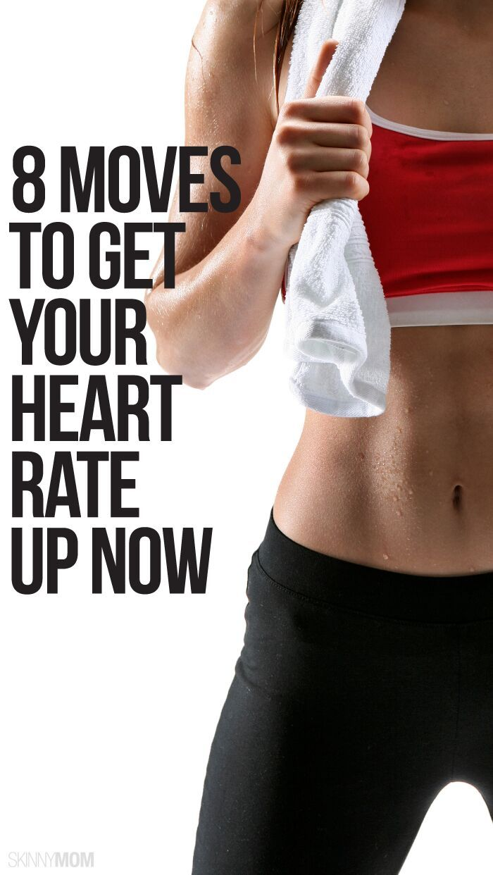 Increase your heart rate and burn calories FAST with these workouts!