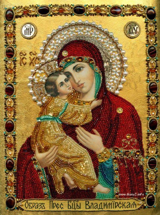 ВЛАДИМИРСКАЯ БОЖИЯ МАТЕРЬ - одна из наиболее чтимых, поскольку ею короновали царей и избирали первосвятителей. Перед ней молятся о смягчении злых сердец, исцелении немощи, смирении враждующих, исцелении бесноватых. Она особо охраняет матерей и их детей, беременным дарует легкие роды и здоровых малышей, избавляет от бесплодия и от заболеваний детородных органов. Образ матери заступницы во всех бедах и печалях.