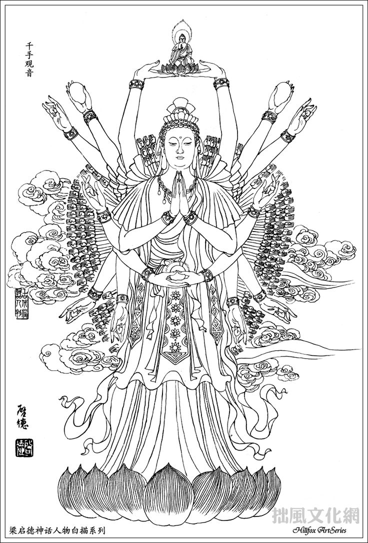 147 best Chinese Gods & Goddess images on Pinterest