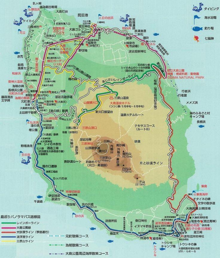 大島全体図 東京都、というのは知っていますけど・・・ 静岡扱いで。
