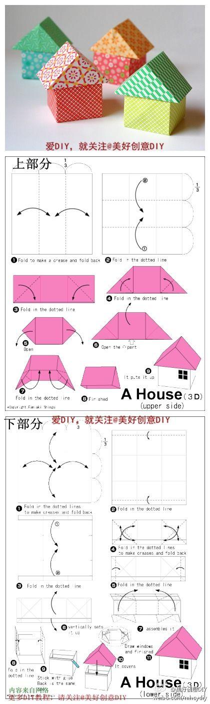 Origami House Folding Instructions