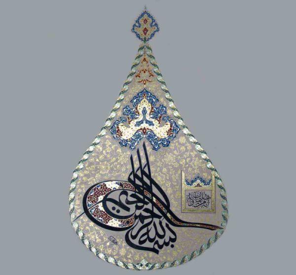 Tezhip Örnekleri - Tezhip ResimleriSanatı Resimleri, Art Til, Islam Calligraphy, Calligraphy Islamique, Arabic Islam Art, Hats Tezhip, Hats Sanatı, Calligraphy Tezhipli, Decor Art