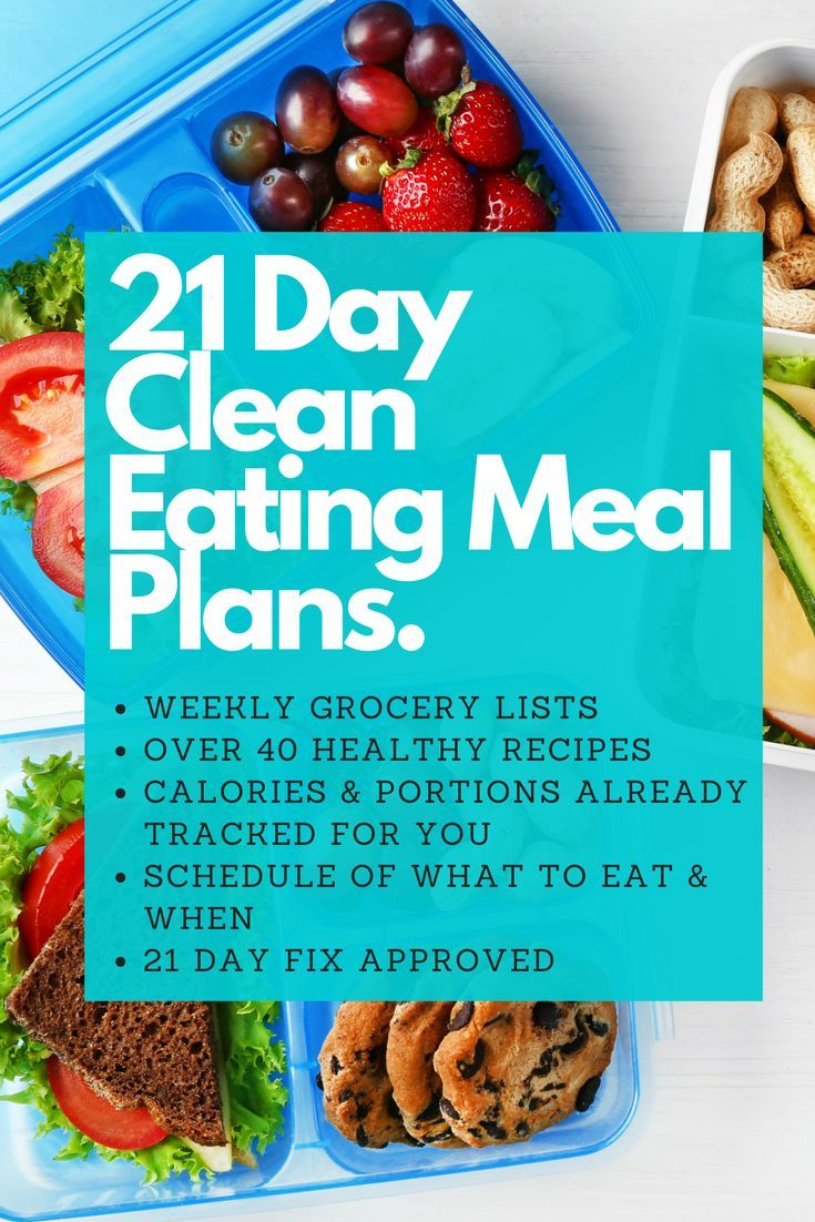 Simple 21 day fix meal plan with all 21 days already planned out for you! Recipes are delicious and family friendly.