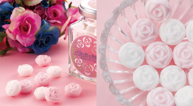 商品ラインナップ > 家庭用商品 > バラの形の角砂糖 > バラの形の角砂糖