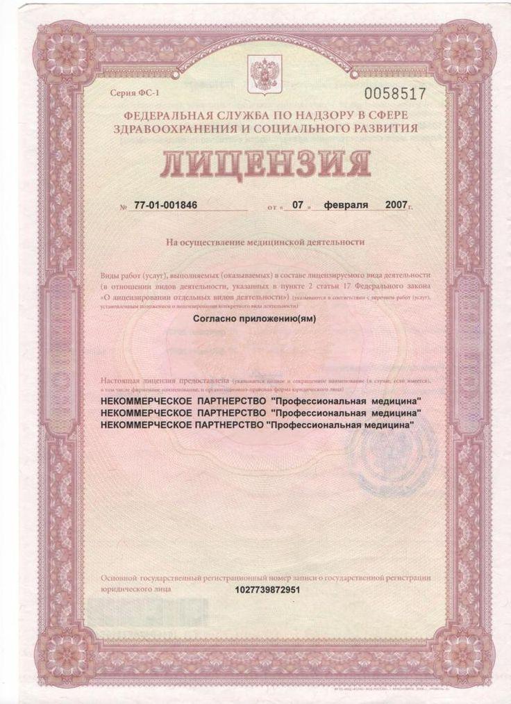 Реабилитационный центр для наркозависимых в Москве и по всей России | Клиника Первый Шаг