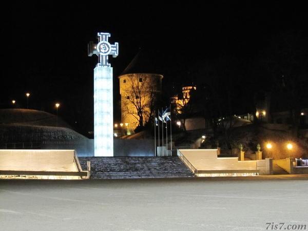 Freedom Square at Night