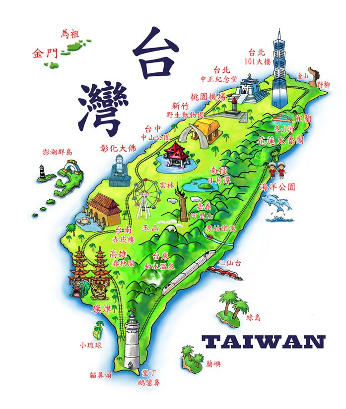 Best 臺灣趣味地圖們 Taiwan Map Design Images On Pinterest - Taiwan map