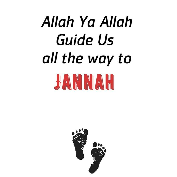 Guide me all the way to JANNAH